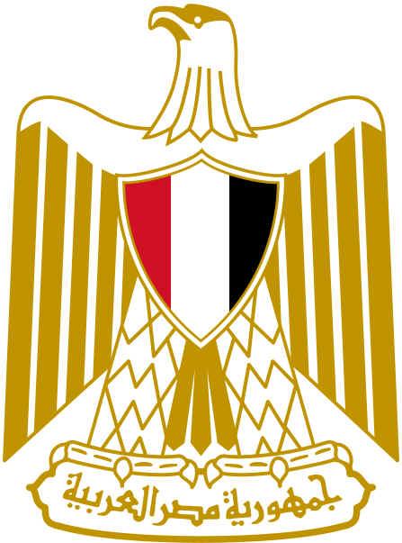 Brasão do Egito