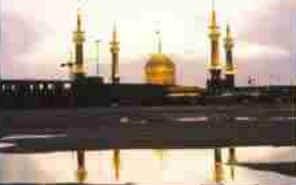 Religião do Irã