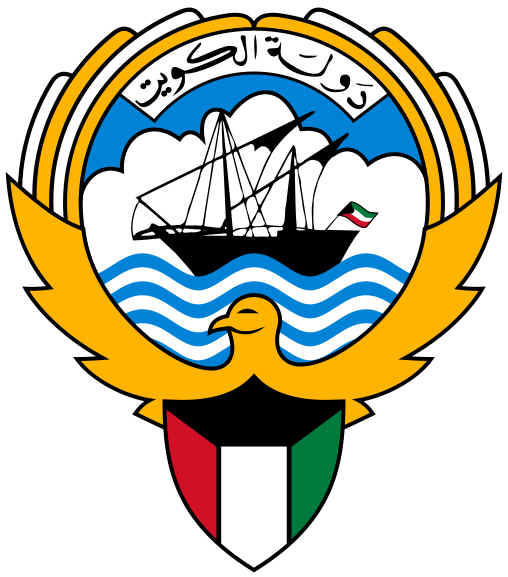 Brasão de armas do Kuwait