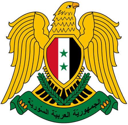 Brasão de armas da Síria