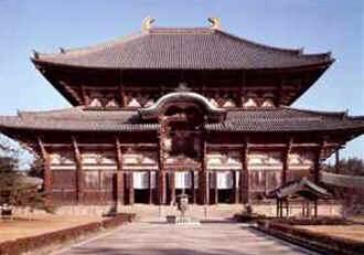 Períodos da História do Japão