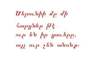 Cultura da Armênia