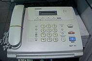 Um modelo de fax da Samsung