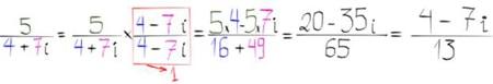 produtos-notais-numeros-complexos-2